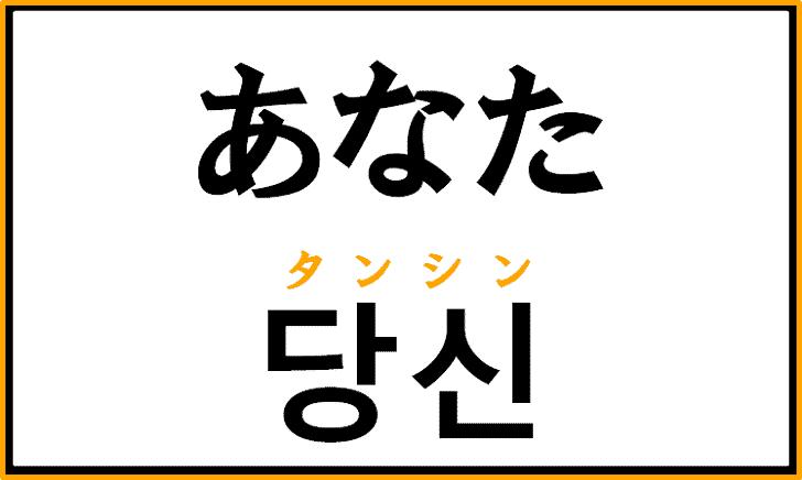 単語 韓国 語 可愛い