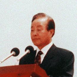 韓国第14代大統領김영삼