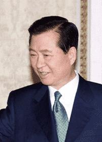 韓国第15代大統領김대중
