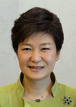 韓国第18代大統領박근혜