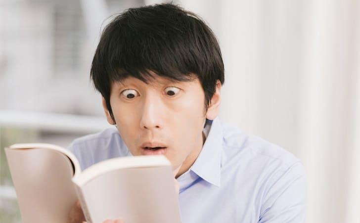 「驚く」を韓国語で何というか解説!