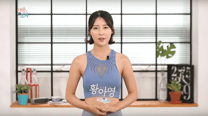 韓流瞑想、自己紹介