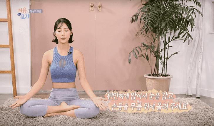 韓流瞑想の姿勢