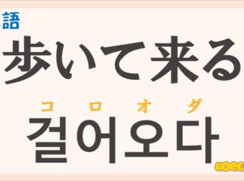 aruitekuru-geoeooda
