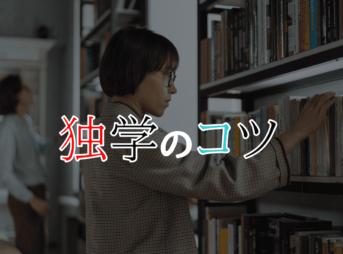korean-self-study-method1