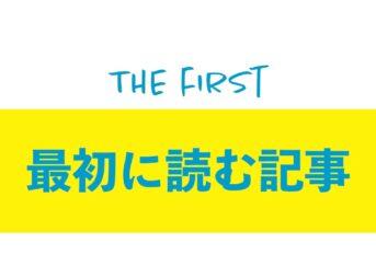 韓国語がぐんぐん伸びるオススメの勉強法
